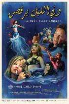 revue-versus-Cannes2011-la-nuit-elles-dansent