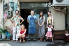 "L'auberge japonaise : ""Hospitalité"" de Koji Fukada"