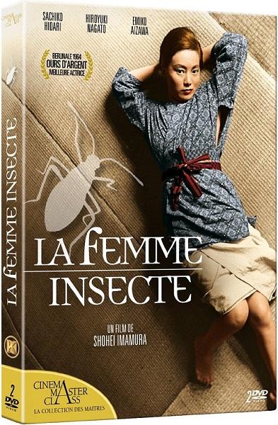 femme-insecte-imamura-dvd